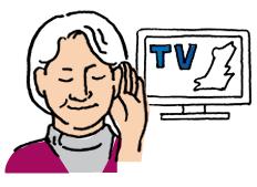 補聴器は使用目的が大切